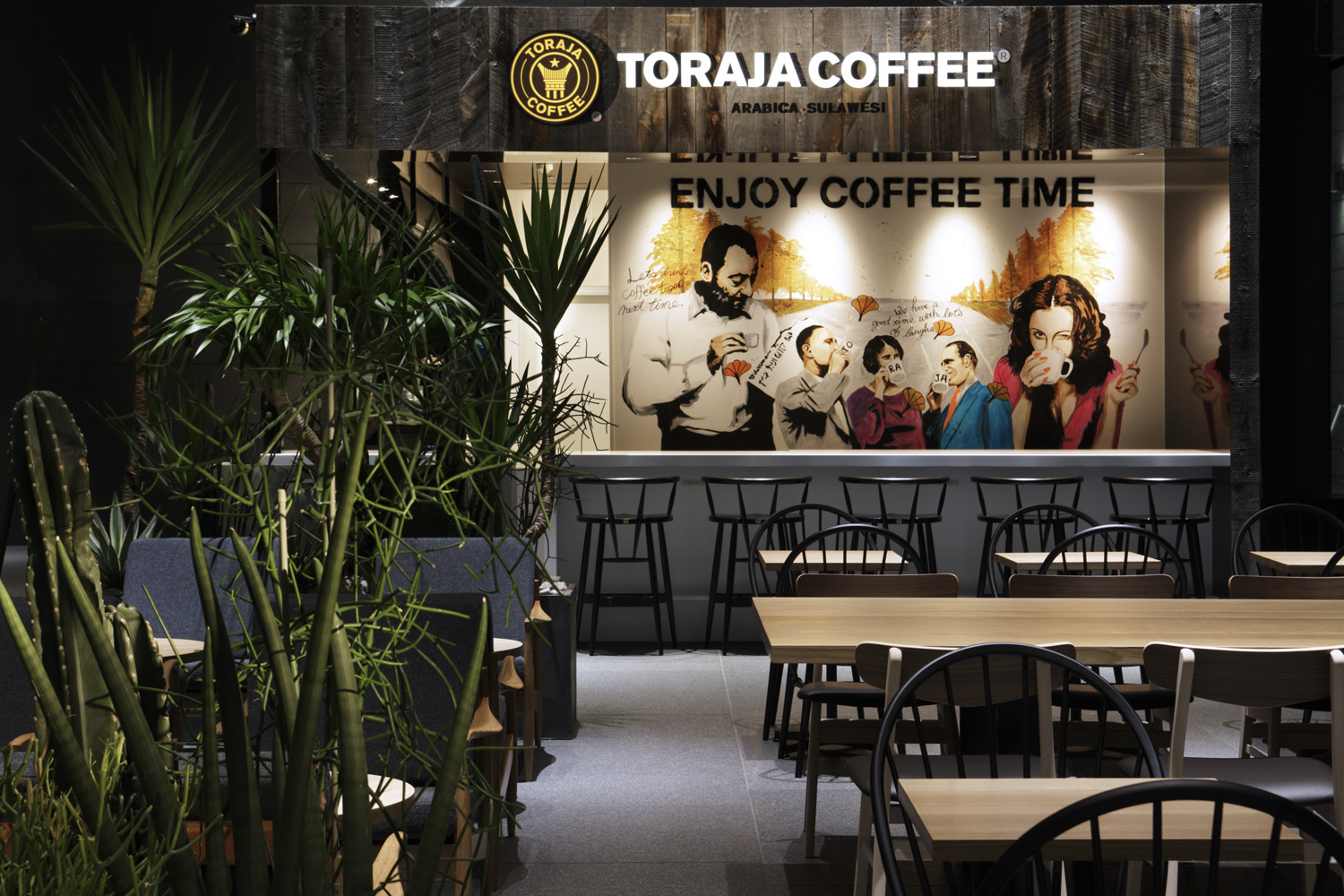 toraja_coffee_002